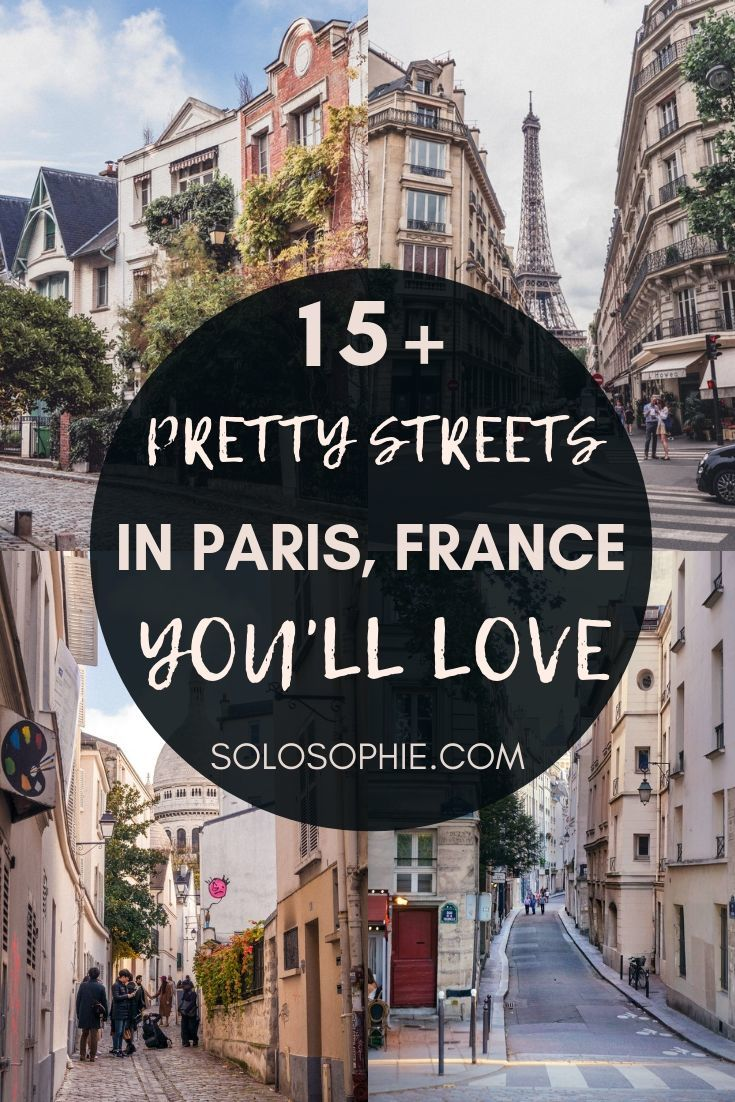 Looking for the best of Paris? Here are some of the most beautiful streets in Paris you'll love walking along. Roads and little lanes in the French Capital to visit on your France trip!