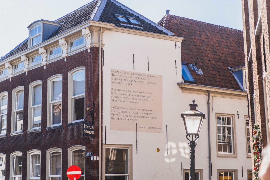 Secrets of Leiden: Unique, Historical & Unusual Things to do in the university city of Leiden, the Netherlands. Unusual things to do in Leiden, Holland