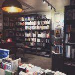 Librairie Le Piéton de Paris: A Little Bookshop About Paris, in Le Marais, Paris, France