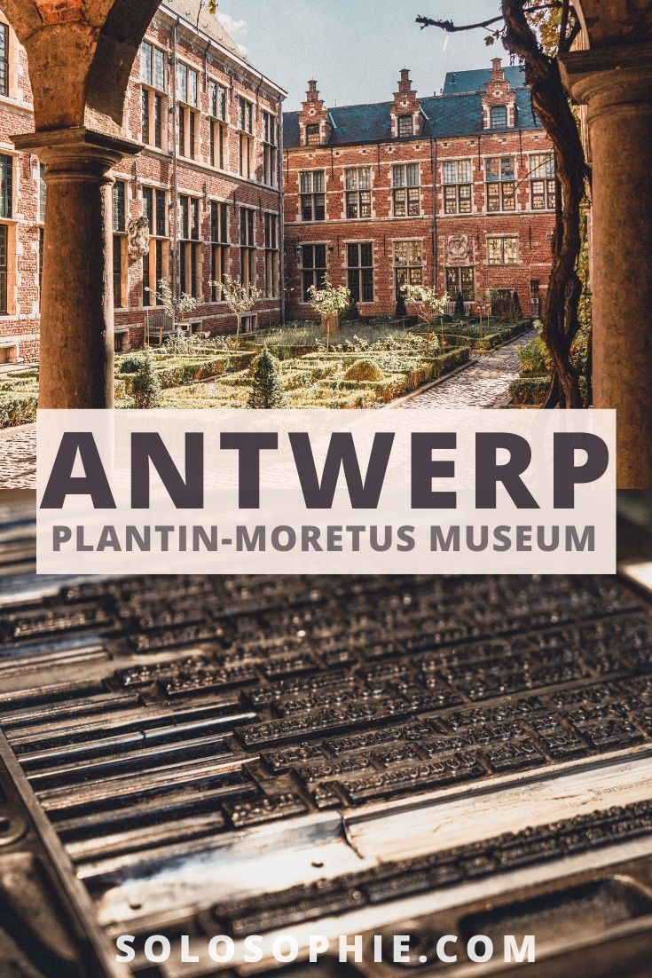 How to Visit the Plantin-Moretus Museum, Antwerp. Here's how you can see the oldest printing press in the world!